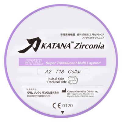Zircone KATANA™ Kuraray STML