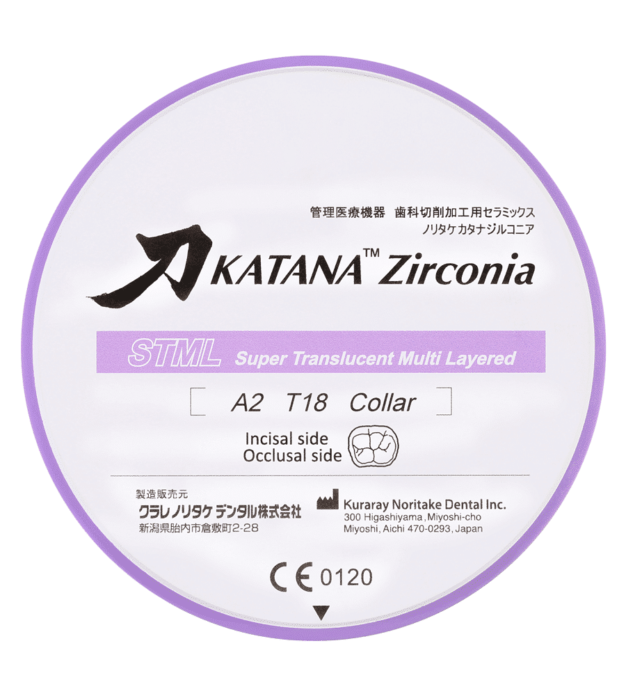 Katana Zirconia Stml Disc Bigger White