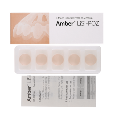 HASS Amber® LiSi-POZ R10 (5 Lingots)