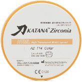 Katana Zirconia